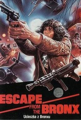Постер фильма Побег из Бронкса (1983)