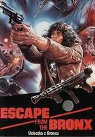 Побег из Бронкса (1983)