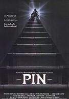 Пин (1988)