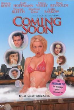 Постер фильма Скоро (1999)