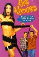 Порнофильм (1998)