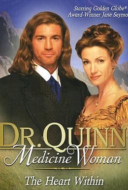 Постер фильма Доктор Куин, женщина врач: От сердца к сердцу (2001)