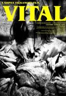 Витал (2004)
