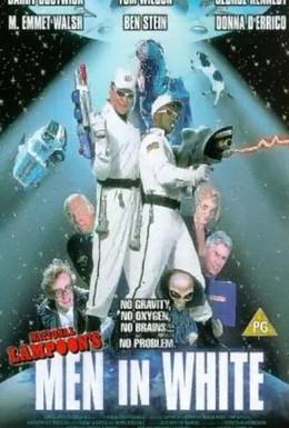 Постер фильма Люди в белом (1998)