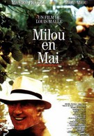 Милу в мае (1990)