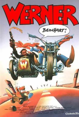 Постер фильма Вернер. Твердый, как кость (1990)