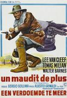 Сдавайся и расплатись (1966)