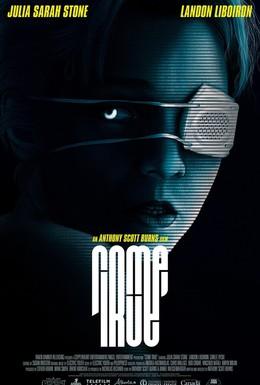 Постер фильма Кошмары (2020)