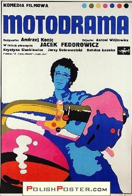 Постер фильма Кудесник за рулем (1971)