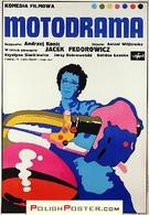 Кудесник за рулем (1971)