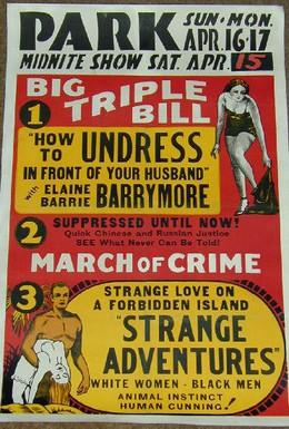 Постер фильма Как раздеваться перед мужем (1937)