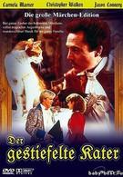 Кот в сапогах (1988)