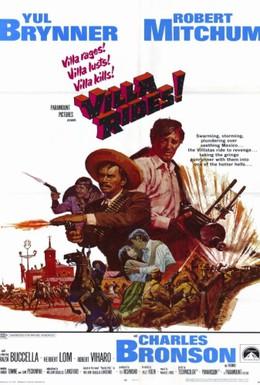 Постер фильма Вилья в седле (1968)