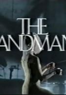 Песочный человек (2000)