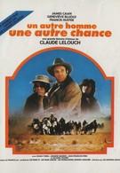 Ещё один мужчина, ещё один шанс (1977)