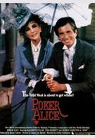 Покер Алиса (1987)