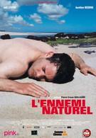 Природный враг (2004)