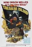 Остров сокровищ (1972)