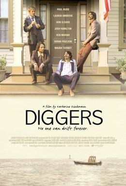 Постер фильма Диггеры (2006)