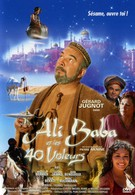 Али-Баба и 40 разбойников (2007)