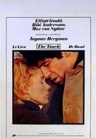 Прикосновение (1971)