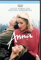 Анна (1987)