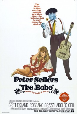 Постер фильма Бобо (1967)