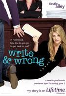 Приключения сценаристки в дебрях Голливуда (2007)