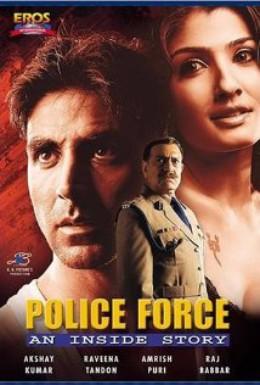 Постер фильма Полицейская история (2004)
