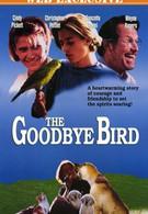 Птица разлуки (1993)