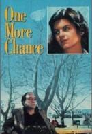 Ещё один шанс (1983)