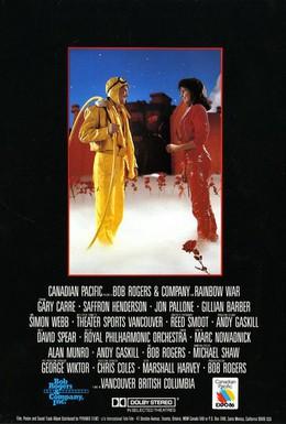 Постер фильма Война под радугой (1985)