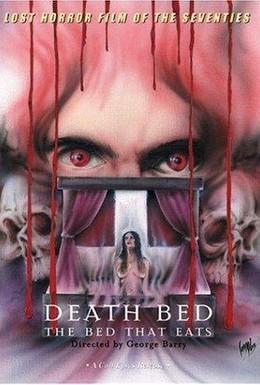 Постер фильма На смертном одре: Постель-людоед (1977)