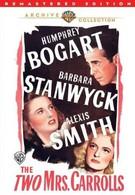 Две миссис Кэрролл (1947)