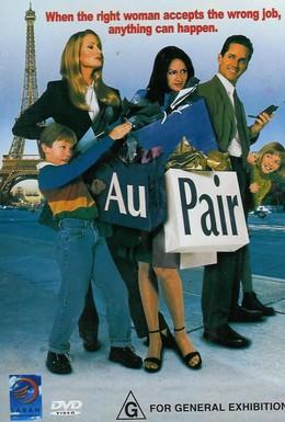 Постер фильма Няня (1999)