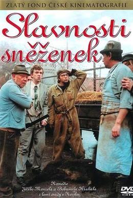 Постер фильма Праздник подснежников (1984)