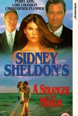 Постер фильма Незнакомец в зеркале (1993)