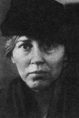 Постер фильма Софья Петровна (1989)