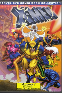 Постер фильма Люди-Икс (1992)