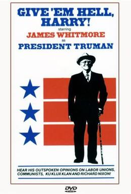 Постер фильма Пошли их всех к чёрту, Гарри! (1975)