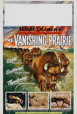 Постер фильма Исчезающая прерия (1954)