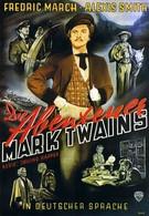 Приключения Марка Твена (1944)