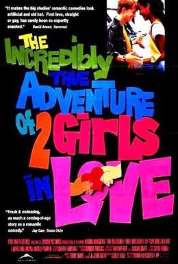 Постер фильма Две влюбленные девушки (1995)