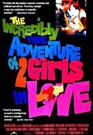 Две влюбленные девушки (1995)