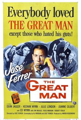 Постер фильма Великий человек (1956)