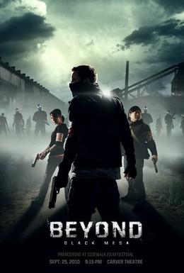 Постер фильма За гранью Черной месы (2010)