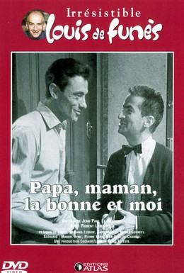 Постер фильма Папа, мама, служанка и я (1954)