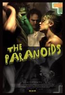 Параноики (2008)