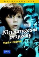 Невероятные приключения Марека Пегуса (1966)