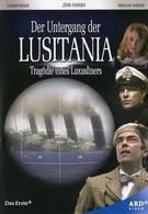 Лузитания: Убийство в Атлантике (2007)